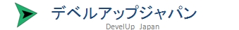 DevelUpJapan