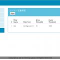 Sonarmanに監視項目のユーザー定義機能を追加